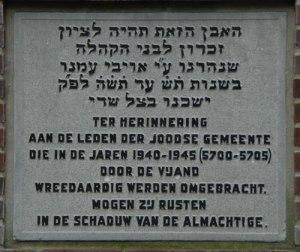 Monument begraafplaats
